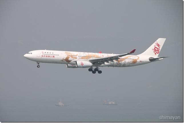 金龍20110227(B-HYF)