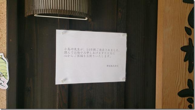DSC_1603