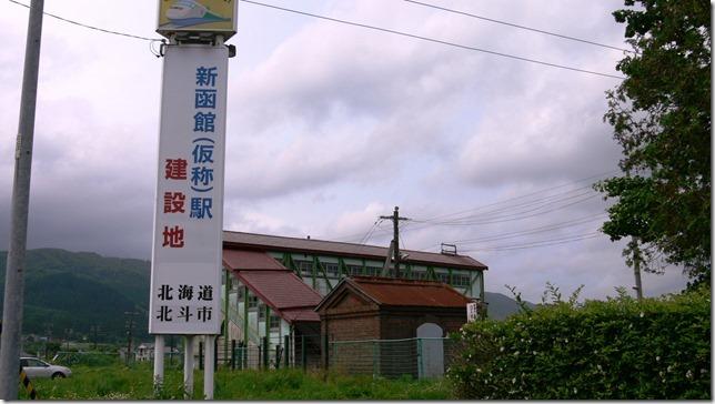 新幹線がやってくる01