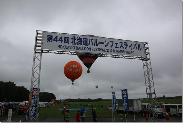 IMG_2293