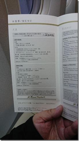 DSC_4872