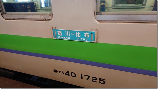DSC_4157