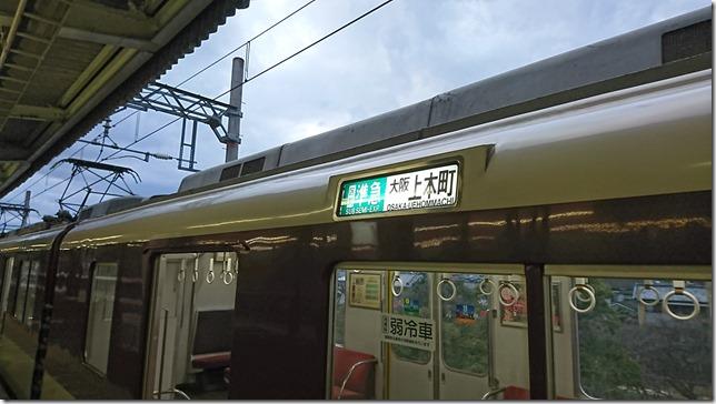 DSC_7253